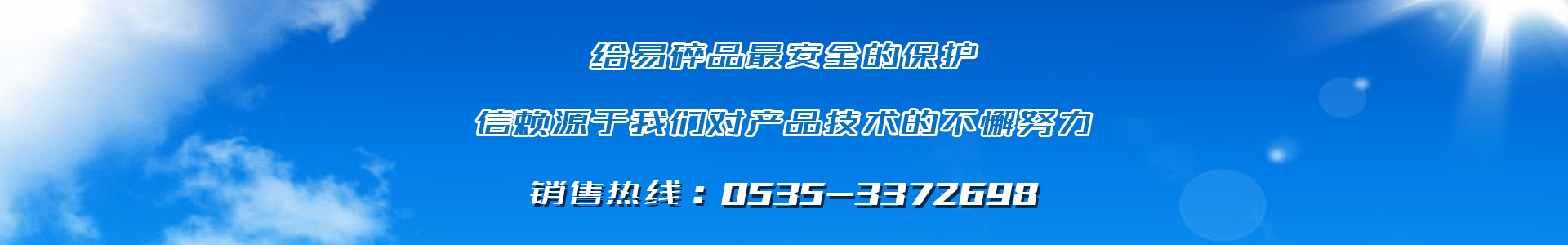 http://www.ythengxiu.cn/data/upload/201911/20191111103637_203.jpg